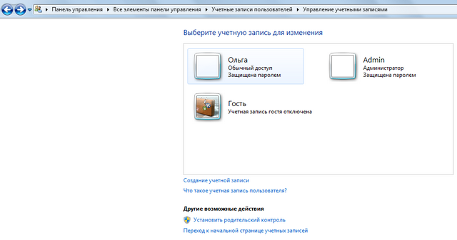 Windows'7